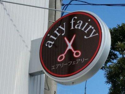 airy fairy3