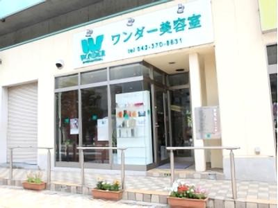 WONDER アイポート矢野口店2