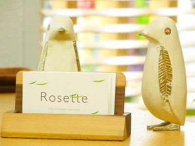 Rosette3