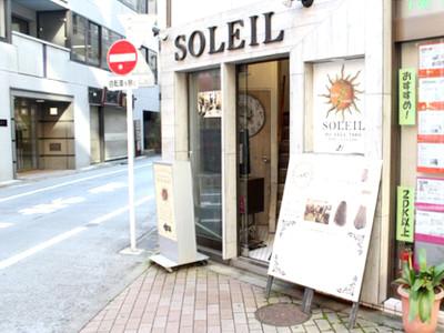 SOLEIL3