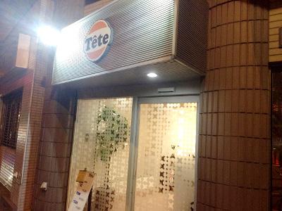 Tete3