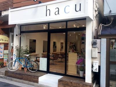 hacu hair3