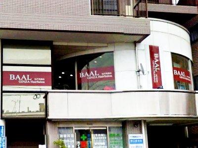 BAAL銀座 松戸馬橋店3