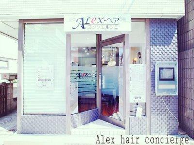 ALex Hair concierge2