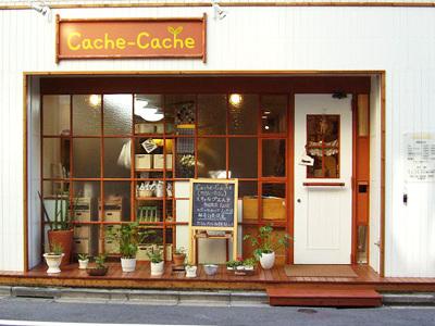 CACHE-CACHE3