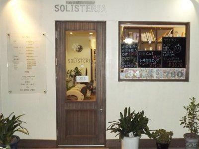 SOLISTERIA3