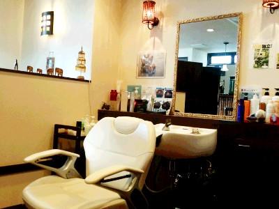 Hair Resort Arak3