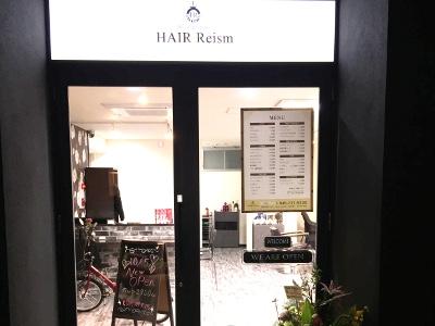 HAIR Reism3