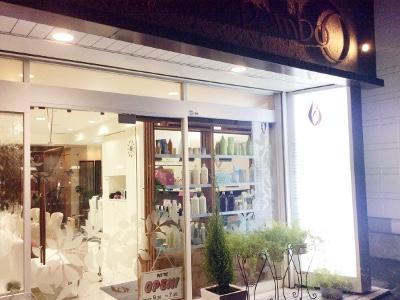 bamboo hair club 常盤平店3