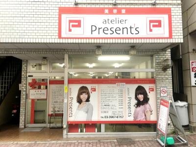 atelier Present's 北赤羽店3