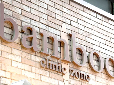 bamboo CLINIC ZONE3