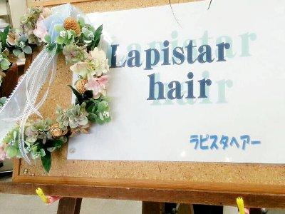 Lapistar hair2