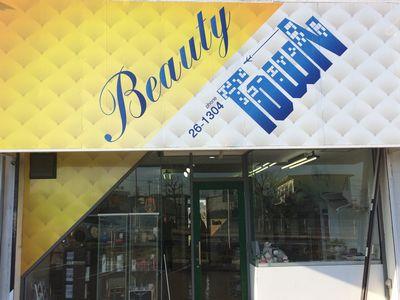 Beauty Town3