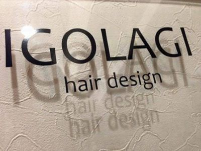 IGOLAGI hairdesign4