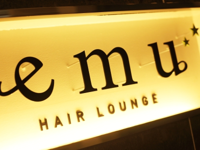 HAIR LOUNGE emu3
