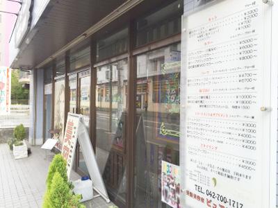 ヘアーストーリーピュア橋本店3