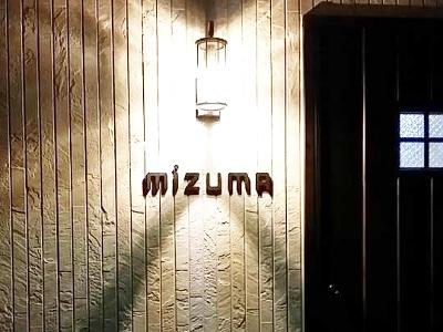 mizuma3
