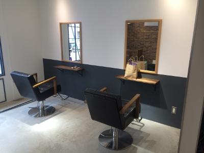 Hair Salon Luz Lit