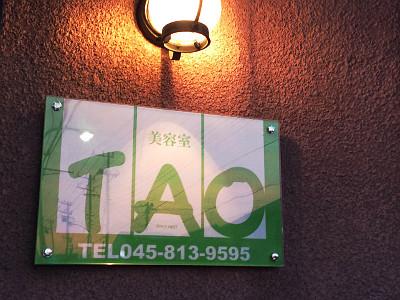美容室 TAO3