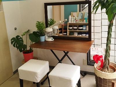 Roquat Salon2