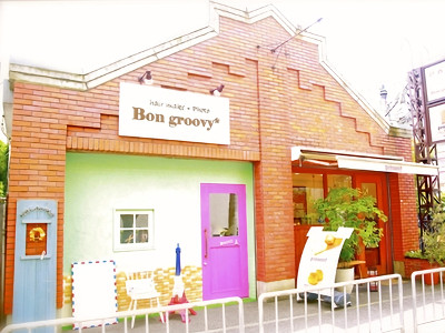 hair make + Photo Bon groovy2