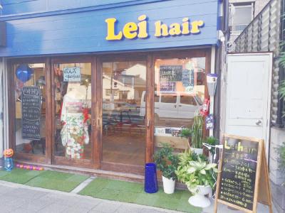 Lei hair3