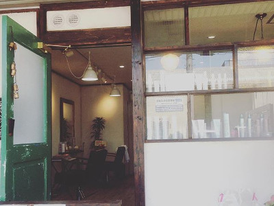 hair esthetics salon trans3