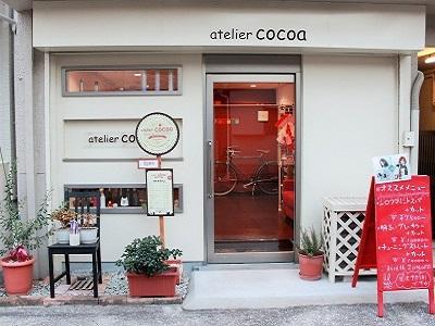 atelier cocoa3