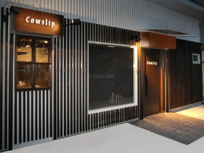 Cowslip hair clinic3