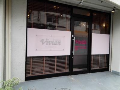 atelier Vivian3