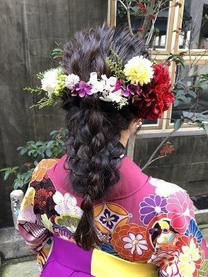 【袴スタイル】編みおろし