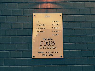 HAIR DOORS3