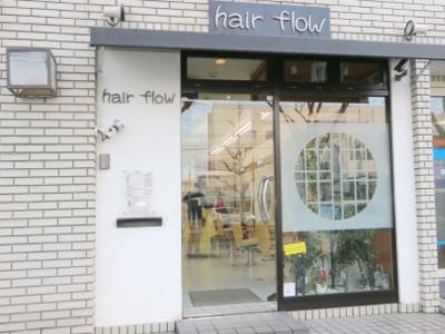 hair flow 3