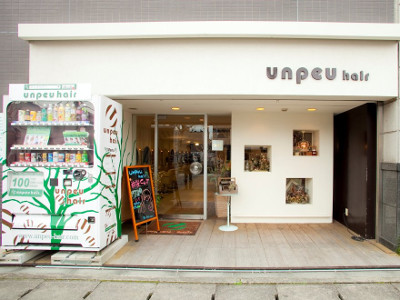 unpeu hair 桂店2