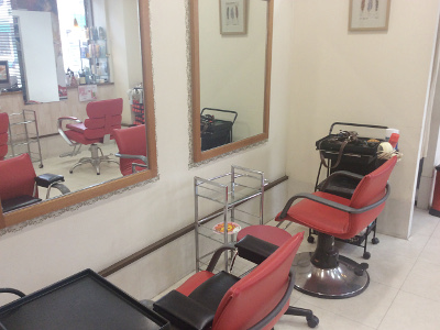 Charis~salon de coiffure~