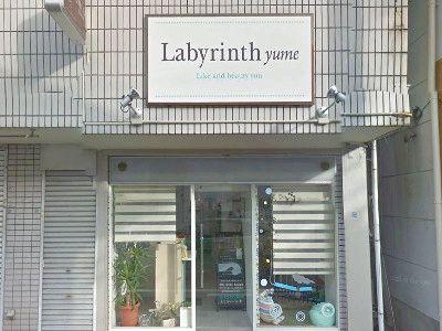 Labyrinth yume3