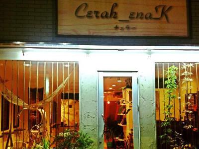 Cerah_enak3