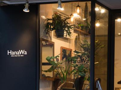 HanaWa ebisu tokyo hair salon2