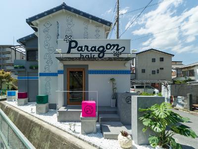 Paragon hair3
