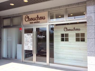 hair atelier Chouchou3