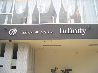 Hair∞Make Infinity3