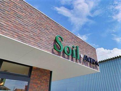 Soil AVEDA2
