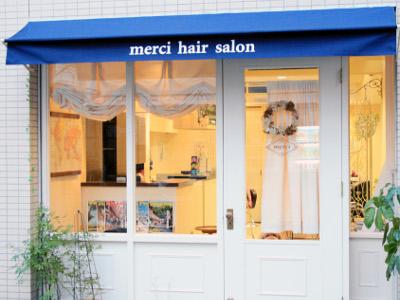 merci hair salon3