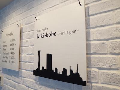 hair make kiki-kobe3