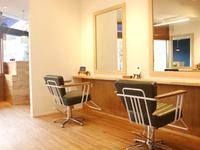 hair&beauty salon oruca