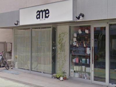 ame HAIR2