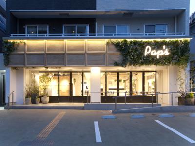 Pap's de coiffeur 甲南山手店5