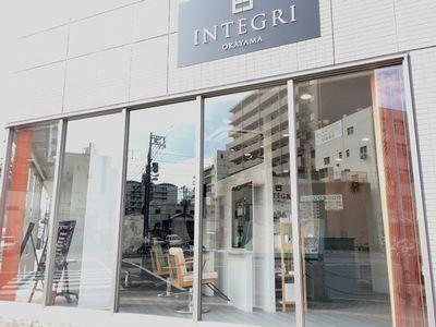 INTEGRI 岡山店5
