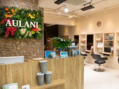 AULANI Hair  Resort