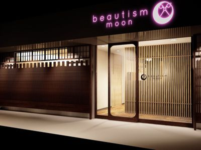 Beautism moon 本郷店3